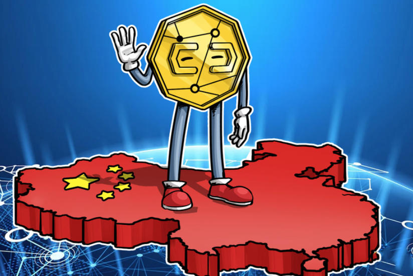 China's Cryptocurrency is Being Developed and Could Launch Before Facebook's Libra